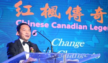 Alan Kwong ('78) Receives Chinese Canadian Legend Award