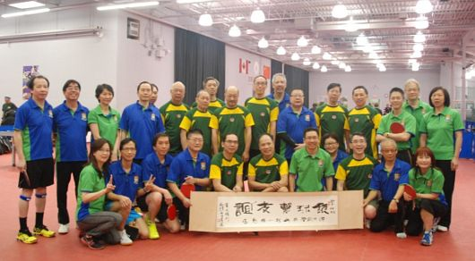 Friendly Table Tennis Match with HKU Alumni