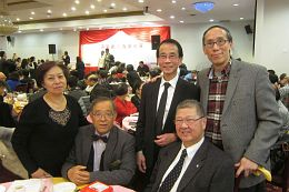 Mon Sheong Volunteer Appreciation Dinner