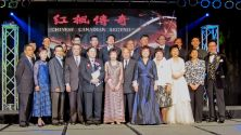 Wah Yanites at the 2010 Chinese Canadian Legend Award Ceremony