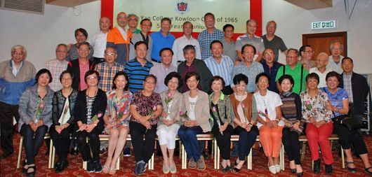 Class of 1965 - 50th Year Reunion