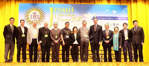 Jesuit Education Forum