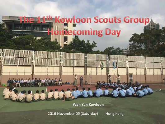 11th Kowloon Group - Homecoming Day