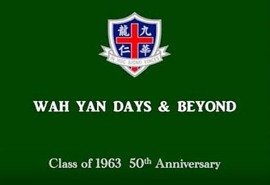 Class of 1963 - 50th Anniversary Reunion