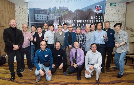 Class of 1977 - 40th Graduation Anniversary Celebration