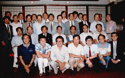 Class of '65 - 20th Anniversary Reunion in 1985