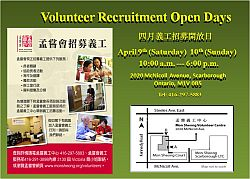 Mon Sheong Volunteer Open Days