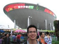Shanghai Expo Pictures from Kelvin Ng